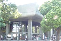 上野公園文化会館(東京文化会館)